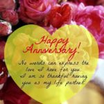 5th Wedding Anniversary Wishes For Husband Facebook