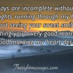 A Sweet Good Morning Message For Him Pinterest