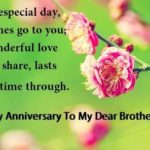 Anniversary Message For Brother Pinterest