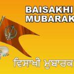 Baisakhi Quotes In Punjabi Language Tumblr