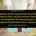 Beautiful Lines For Dad Pinterest