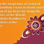 Best Caption For Raksha Bandhan Facebook