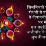 Best Diwali Captions Tumblr