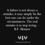 Best Failure Quotes Tumblr