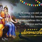 Best Janmashtami Wishes Facebook