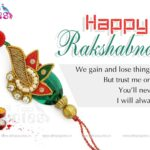 Best Quotes For Raksha Bandhan In English