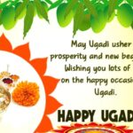 Best Ugadi Wishes Tumblr