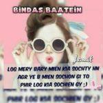 Bindas Girl Quotes