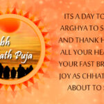 Chhat Puja Wish Facebook
