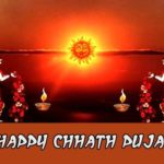Chhath Puja Wishes In Hindi Pinterest