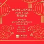 Chinese New Year Quotes In Chinese Twitter