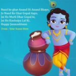 Cute Janmashtami Wishes Twitter