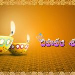 Deepavali Images In Telugu Pinterest