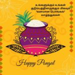 Deepavali Wishes In Tamil 2020 Twitter