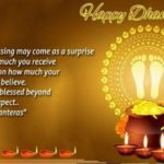 Dhanteras Sms In English Twitter