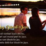 Diwali Quotes For Boyfriend Facebook