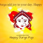 Durga Puja Quotes Facebook