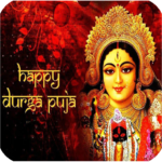 Durga Puja Quotes In Bengali Tumblr