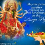 Durga Puja Wishes In English Facebook