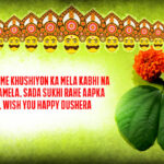 Dussehra Best Wishes Images Pinterest