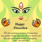 Dussehra Wishes In English Pinterest