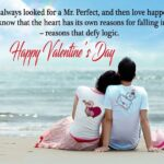 First Valentine Quotes Facebook