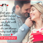 First Wedding Anniversary Quotes For Wife