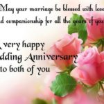 First Wedding Anniversary Wishes For Brother Twitter