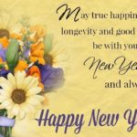 Friend Happy New Year Message