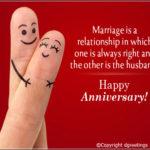 Funny Anniversary Verses