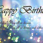 Funny Birthday Wishes In Urdu Facebook