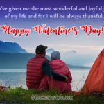 Funny Cute Valentines Messages Facebook