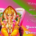 Funny Ganesh Chaturthi Wishes Tumblr