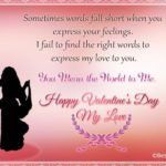 Funny Valentines Day Wishes