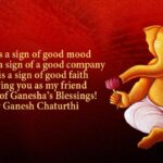 Ganesh Chaturthi Captions