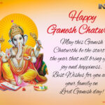 Ganesh Puja Quotes
