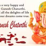Ganpati Visarjan Quotes In English