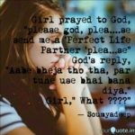 God's Girl Quotes