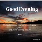 Good Evening Message For Her Pinterest