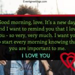 Good Morning Beautiful Quotes For Her Facebook