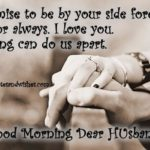 Good Morning Hubby Quotes Pinterest