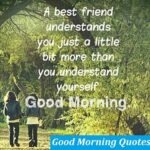 Good Morning Quotes On Friendship