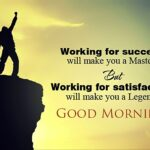 Good Morning Success Message Tumblr