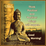 Good Morning Wishes With Buddha Quotes Tumblr