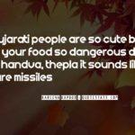 Gujarati Positive Quotes