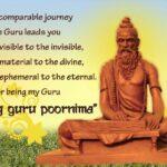 Guru Purnima English Quotes Tumblr