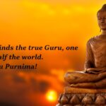 Guru Purnima Images With Quotes Pinterest