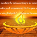 Guru Purnima Quotation Tumblr