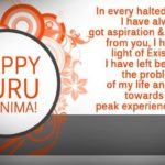 Guru Purnima Wishes To Parents Facebook