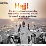 Hajj Wishes For Friends
